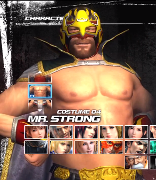 File:DOA5 Bass C4 select.png