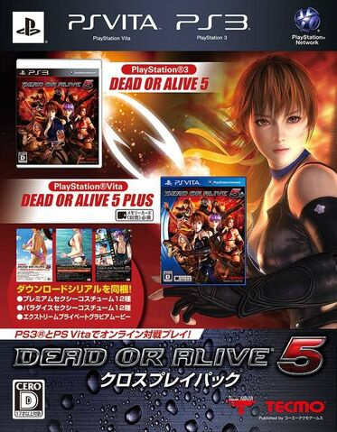 File:Doa5plus crossplay pack.jpg