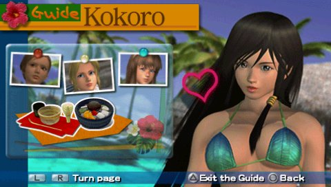 File:DOAP Guide Kokoro.jpg