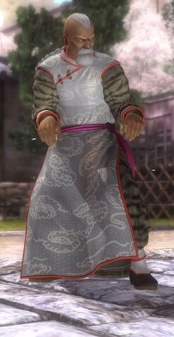 File:DOA5 Genfu China Screen.jpg