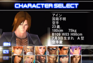 DOA2 J-PS2 character select