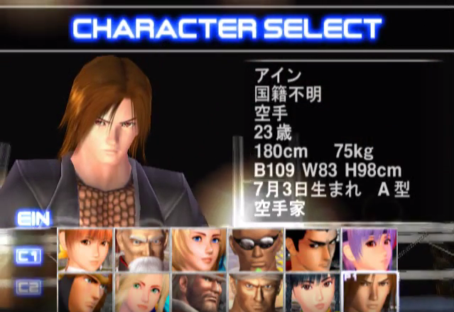 File:DOA2 J-PS2 character select.png