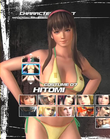 File:Hitomi C7A.jpg