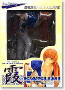 Kasumi Max Factory Blue Box