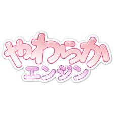 File:Soft Engine avatar.jpg