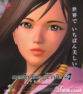 DOA4 Promo Kokoro 3