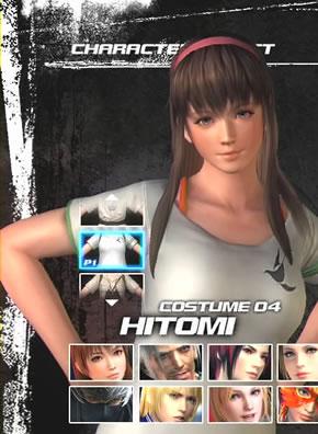 File:Hitomi C4.jpg