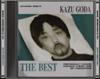 Dead rising kazu goda - the best