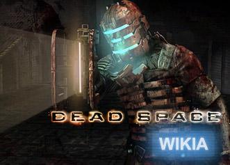 File:Deadspacewikia.jpg