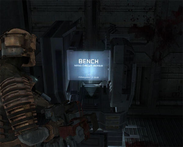 File:Bench.jpg