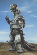 Mechagodzilla Showa