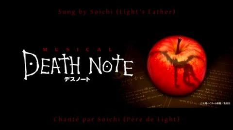 Death Note -DNM Honor Bound