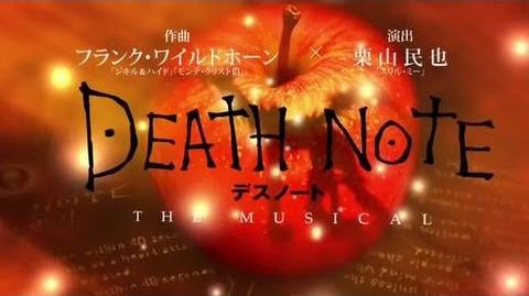 Death Note Musical - They're Only Human