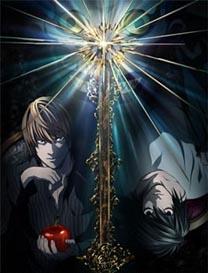File:Death note anime-1-.jpg