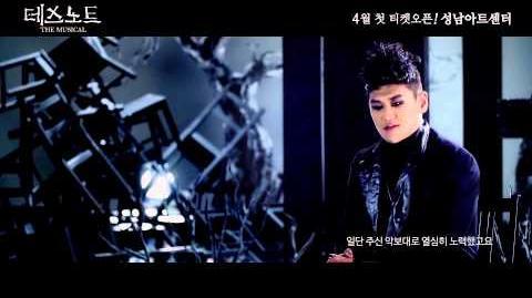Musical interview with Kang Hong Suk (Korean 2015)