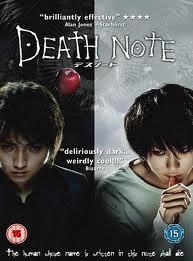 File:Death note16.jpeg