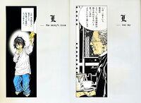 File15 manga wammyhouse 01