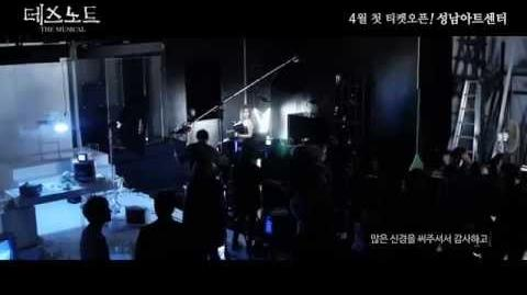 Musical interview with Jeong Sun Ah (Korean 2015)