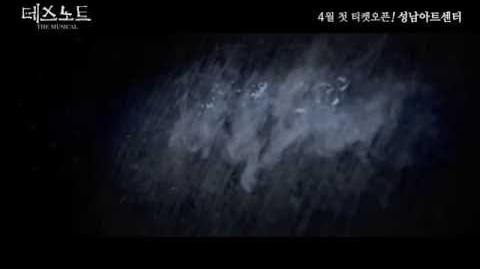 Musical interview with Hong Kwang Ho (Korean 2015)