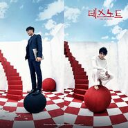 Musical Korean 2017 promo Light and L