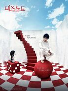 Musical Korean 2017 promo L