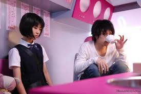 File:Maki and L.jpg