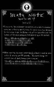 Rules XXVIII