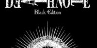 Death Note Black Edition II