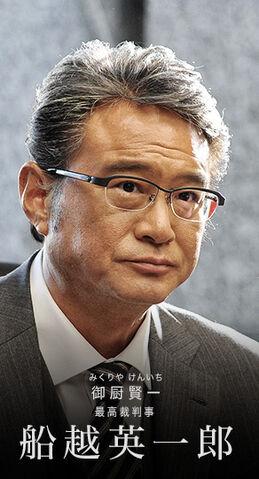 File:LNW character Mikuriya.jpg