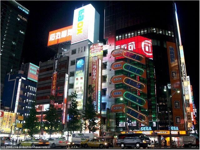 File:Akihabara3.jpg