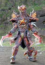 File:Gosei-vi-dereputa-2.jpg