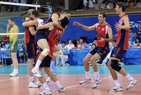 File:Volleyball.jpeg