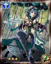 Birdcage Princess R+