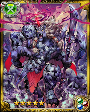Beast King Garbed SR++