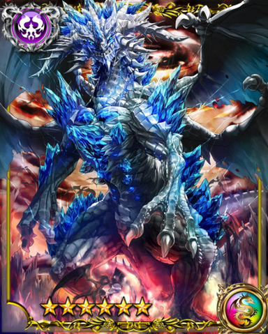 File:Evil Dragon Apoleo SSR.png