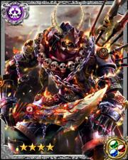 Vengeful Demon Arahabaki RR++