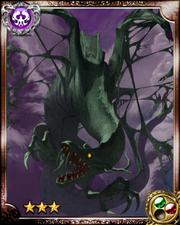 Dragon Spectre R+