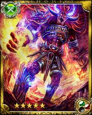 Flame Giant Vorg SR+