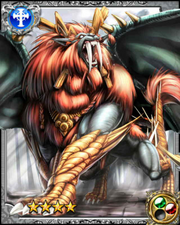 Blizzard Beast Diavas RR+