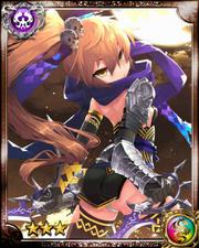 Ninja Kaede R