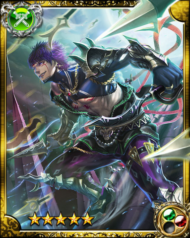 File:Secret Head Knight Stanislav SR+.png