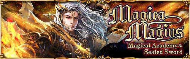 Magica Magius II Banner