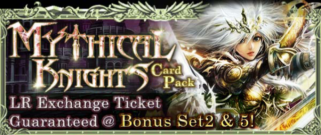 File:Mythical Knights Banner 2.png