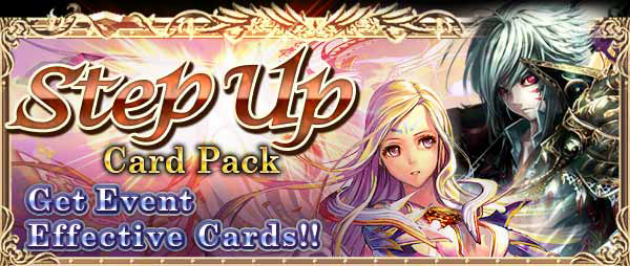 File:Supreme Magic Step Up Banner.png