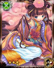 Princess Bao R