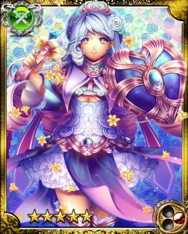File:Guardian Deity Freesia SR.png
