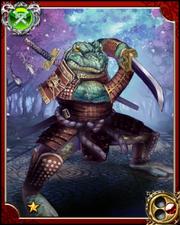 Frog Samurai N