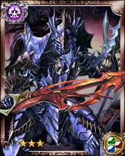 Ambidextrous Knight Balin R++