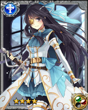 Pure Dragon Guard Sonia RR+