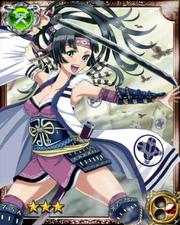 Princess General Ayame R